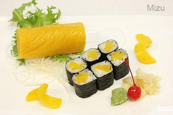 Fried Dragon Roll Mizu Japanese Cuisine